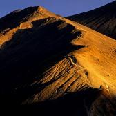 Random landscape photo - Icelandic Eve
