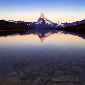 Random landscape photo - Matternhorn